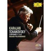 チャイコフスキー:交響曲 第4番、第5番、第6番≪悲愴≫