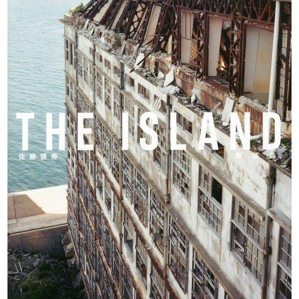 THE ISLAND 軍艦島 [単行本]