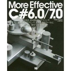 More Effective C# 6.0/7.0―API設計、非同期プログラミング、動的プログラミング、並列処理をクールに使い倒す50の方法 [単行本]