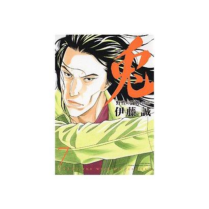 兎野性の闘牌 7 愛蔵版(近代麻雀コミックス) [コミック]