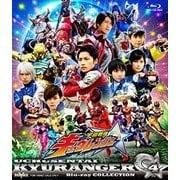 宇宙戦隊キュウレンジャー Blu-ray COLLECTION 4 (スーパー戦隊シリーズ)