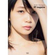 MY magazine [ムック・その他]