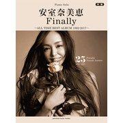ピアノソロ安室奈美恵『Finally』ALL TIME BEST ALBUM 1992-2017 [ムック・その他]