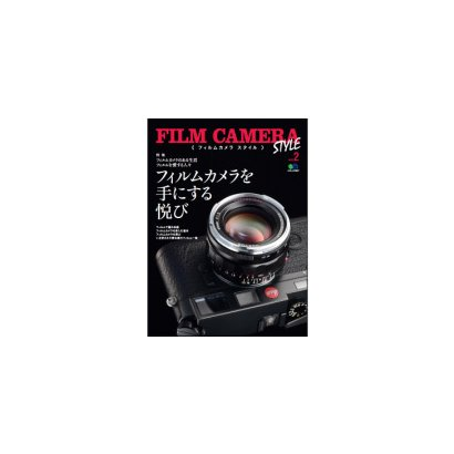 FILM CAMERA STYLE vol.2 [単行本]