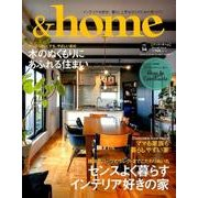 &home 56 [ムック・その他]
