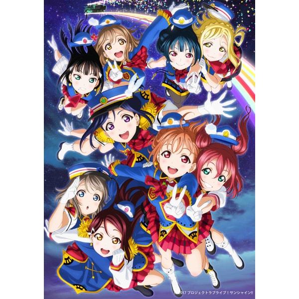 Aqours/ラブライブ!サンシャイン!! Aqours 2nd LoveLive! HAPPY PARTY TRAIN TOUR Memorial BOX [Blu-ray Disc]