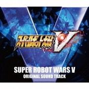 PlayStation 4/PlayStation Vita用ソフトウェア スーパーロボット大戦V オリジナルサウンドトラック