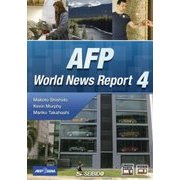 AFP World News Report〈4〉 [単行本]
