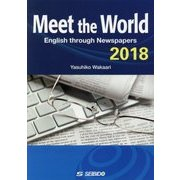 Meet the World 2018-English through Newspapers [単行本]