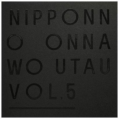 NakamuraEmi/NIPPONNO ONNAWO UTAU Vol.5