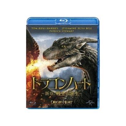 ドラゴンハート ~新章:戦士の誕生~ [Blu-ray Disc]