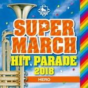 キング・スーパー・マーチ ヒット・パレード2018 ~HERO