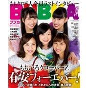 BUBKA (ブブカ) 2018年 03月号 [雑誌]