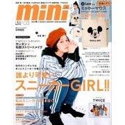 mini (ミニ) 2018年 03月号 [雑誌]
