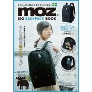 moz BIG BACKPACK BOOK [ムックその他]