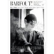BARFOUT! 269 [単行本]
