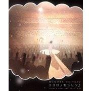 ココロノセンリツ ~Feel a heartbeat~ Vol.1.5 LIVE Blu-ray