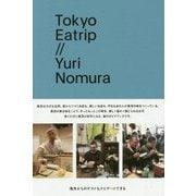 Tokyo Eatrip [単行本]