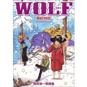 ONE PIECE 尾田栄一郎画集 WOLF COLOR WALK〈8〉 [コミック]