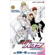 黒子のバスケReplace PLUS 8(ジャンプコミックス) [コミック]