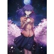 劇場版「Fate/stay night [Heaven's Feel]」 Ⅰ.presage flower
