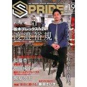 SPRIDE vol.19(2018MARCH)-ALL TOCHIGI ATHLETE MAGAZINE [単行本]