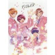 A3!1st Anniversary Book FLOWER [単行本]