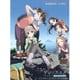ヤマノススメ セカンドシーズン 全巻登頂Blu-ray BOX [Blu-ray Disc]