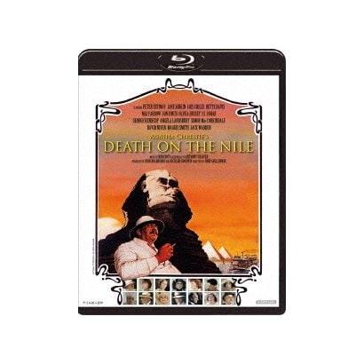 ナイル殺人事件 [Blu-ray Disc]