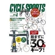 CYCLE SPORTS (サイクルスポーツ) 2018年 04月号 [雑誌]
