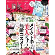 LDK THE Beauty(エルディーケー ザ ビューティー) 2018年 04月号 [雑誌]