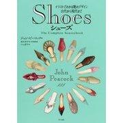 Shoesシューズ―イラストでわかる靴のデザイン 古代から現代まで [単行本]