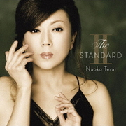 The STANDARD Ⅱ
