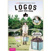 LOGOS 2WAY BAG BOOK [ムックその他]