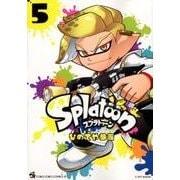 Splatoon<5>(てんとう虫コミックス(少年)) [コミック]
