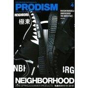 PRODISM(プロディズム) 2018年 04月号 [雑誌]