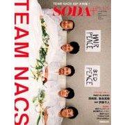 SODA PLUS Vol.5 [ムック・その他]