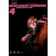 BLUE GIANT SUPREME 4(ビッグコミックススペシャル) [コミック]