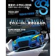 eS4(エスフォー)No.73 [ムック・その他]