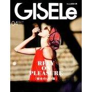 GISELe (ジゼル) 2018年 04月号 [雑誌]