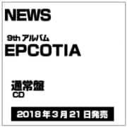 EPCOTIA