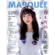 MARQUEE Vol.125 [全集叢書]