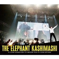 エレファントカシマシ/エレファントカシマシ デビュー25周年記念 SPECIAL LIVE さいたまスーパーアリーナ [Blu-ray Disc]