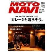 MOTO NAVI (モト・ナビ) 2018年 04月号 [雑誌]