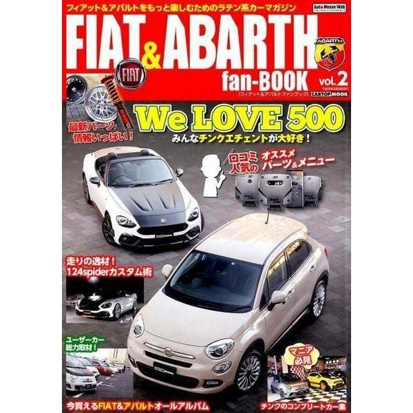 FIAT&ABARTH fan-BOOK vol.2 (CARTOPMOOK) [ムック]