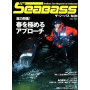 The Sea Bass 2018年 04月号 [雑誌]