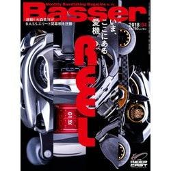 Basser (バサー) 2018年 04月号 [雑誌]