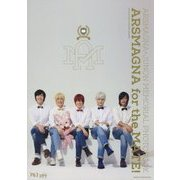 ARSMAGNA for the MATE!―ARSMAGNA×JUNON MEMORIAL PHOTOBOOK [単行本]