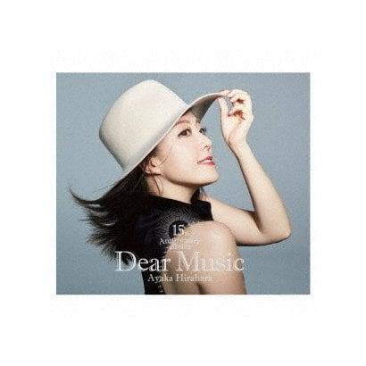 平原綾香/Dear Music ~15th Anniversary Album~
