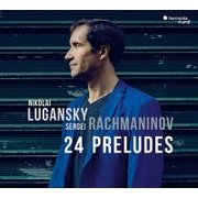 ニコライ・ルガンスキー/ラフマニノフ:前奏曲全集【Op.3の2, Op.23, Op.32】(全24 曲) [CD]